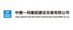 China Construction First Group Construction & Development Co. Ltd.