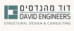 David Engineers