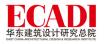 East China Architectural Design & Research Institute