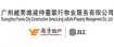 Guangzhou Yuexiu City Construction Jones Lang LaSalle Property Management Co., Ltd.