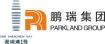 Shenzhen Parkland Real Estate Development Co., Ltd