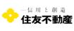 Sumitomo Realty & Development Co., Ltd.
