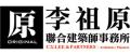 C.Y. Lee & Partners
