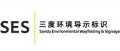 Sandu Environmental Signage (SES)