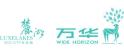 Chengdu Wide Horizon Investment Group