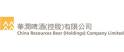 China Resources Shenzhen Bay Development Co.,Ltd