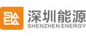 Shenzhen Energy Company