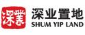 Shum Yip Land Company Limited