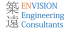 Envision Engineering Consultant