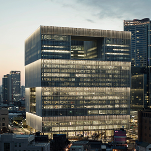 Amorepacific Headquarters