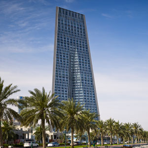 The Central Bank of Kuwait New Headquarters Building