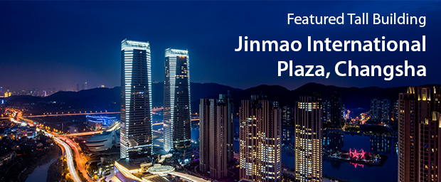 Changsha Jinmao Meixi Lake International Plaza