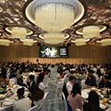 2016 China Awards Symposium, Ceremony & Dinner
