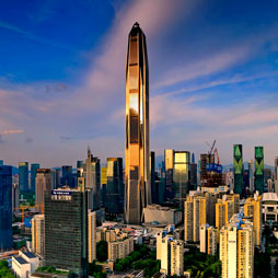 Ping An Finance Center Now Fourth Tallest Building in the World