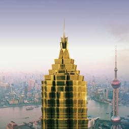 2019 International Forum on Tall Buildings and Urban Habitat