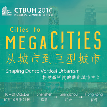 CTBUH 2016 Conference Silver+ Sponsor