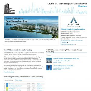 Altitude Facade Access Consulting Member Page