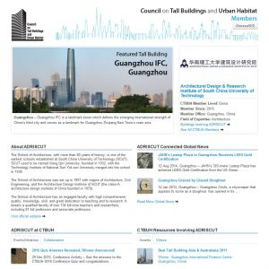 Architectural Design & Research Institute of South China University  of Technology Member Page