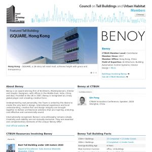 Benoy Member Page