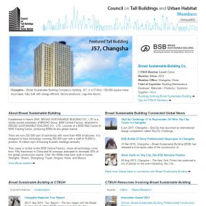 Broad Sustainable Building Co. Member Page
