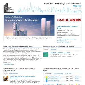 Capol International & Associates Group Member Page