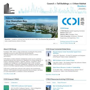 CCDI Group  Member Page
