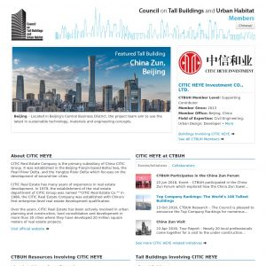 CITIC HEYE Investment CO., LTD. Member Page