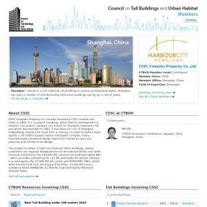 CSSC Complex Property Co.,Ltd Member Page