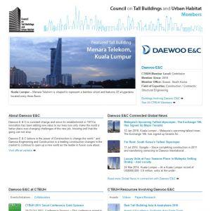 Daewoo E&C Member Page