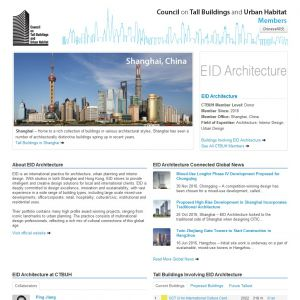 EID Architecture Member Page