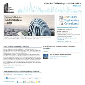 Envision Engineering Consultant Member Page