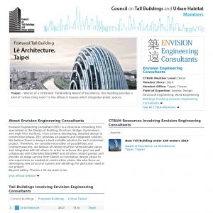 Envision Engineering Consultants Member Page