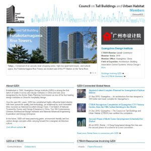 Guangzhou Design Institute Member Page