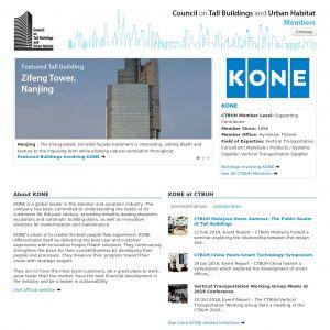 KONE Member Page