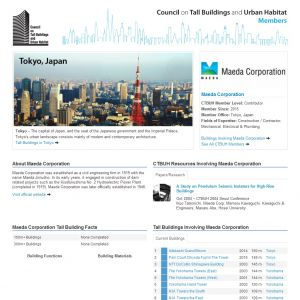 Maeda Corporation Member Page