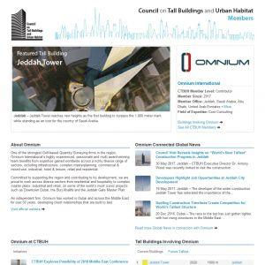 Omnium International Member Page