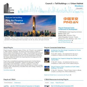 Ping An Financial Centre Construction & Development Member Page