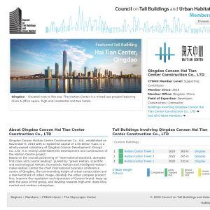 Qingdao Conson Hai Tian Center Construction Co., LTD Member Page
