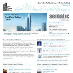 Sematic Elevator Products Member Page
