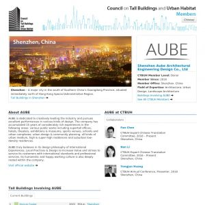 Shenzhen Aube Architectural Engineering Design Co., Ltd Member Page
