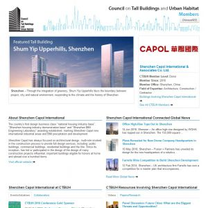 Shenzhen Capol International & Associates Co. Ltd. Member Page
