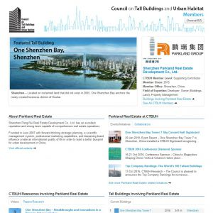 Shenzhen Parkland Real Estate Development Co., Ltd. Member Page