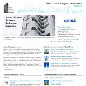 Shimizu Corporation Member Page