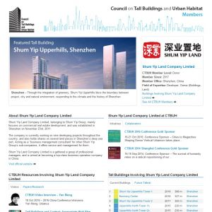 Shum Yip Land Company Limited Member Page
