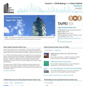 Taipei Financial Center Corp. Member Page