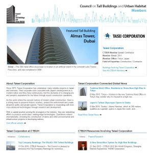 Taisei Corporation Member Page