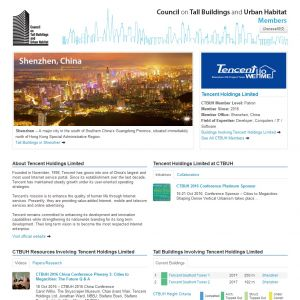 Tencent Holdings Limited Member Page