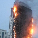 A Combustible-Cladding Fire-Risk Analysis Case Study