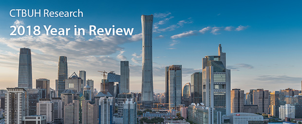 CTBUH Releases Year in Review: Tall Trends of 2018