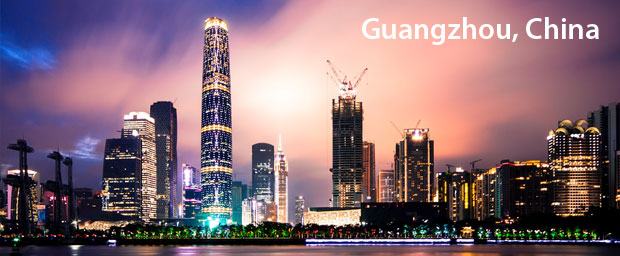 how to write guangzhou in chinese